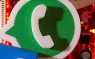 最新的WhatsApp beta中使用静音音频功能非常简