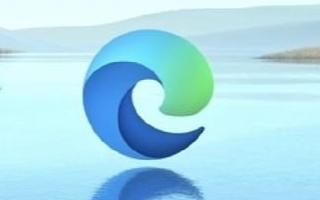 微软将提供新的Edge,作为其Windows 10每月累积安全更新的一部分