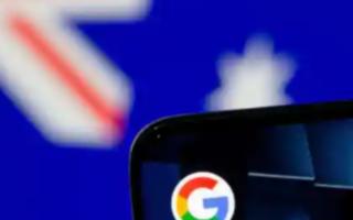科技巨头谷歌在澳大利亚推出了一个平台