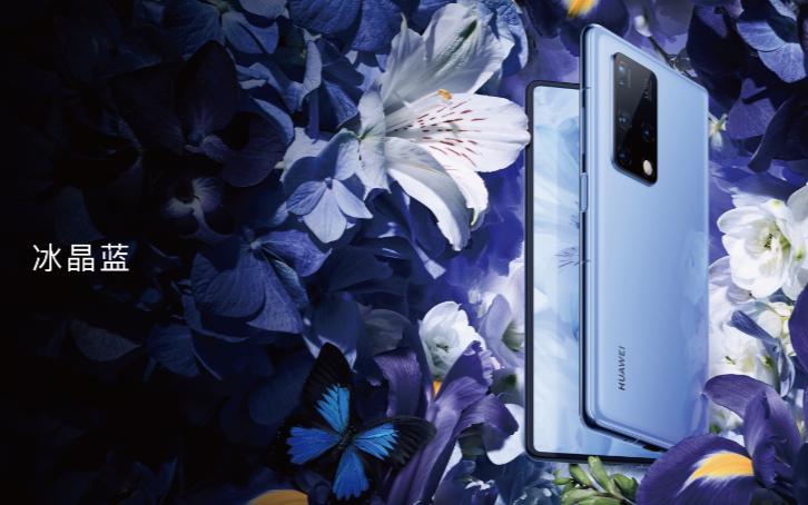 新一代折叠旗舰华为Mate X2发布,搭载麒麟9000,屏幕内折,双楔形一体设计,售价17999元起
