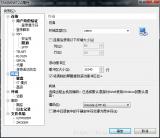 Linux中的vim命令说明