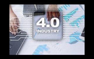 工业4.0的发展意味着什么
