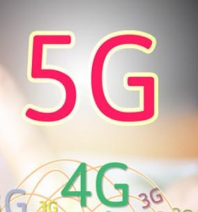 爱立信鲍毅康谈5G进展与未来趋势