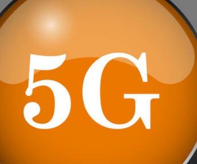 《5G确定性网络架构产业白皮书》正式发布