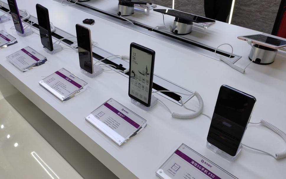 展銳首款 5G 芯片 T7510 銷售半年破百萬套