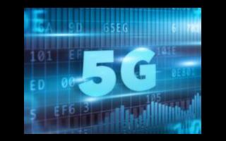 MWC展示了5G毫米波的性能与应用场景