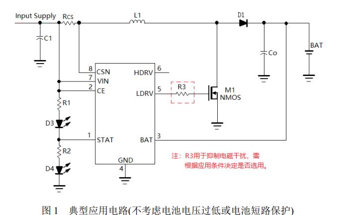 HU5912四节锂电池升压充电芯片的数据手册免费下载