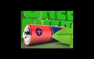 纳米电池基本组成_纳米电池充放电原理