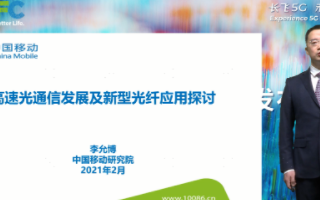 """长飞公司发布光纤品牌,集中展示""""X贝""""系列光纤产品"""