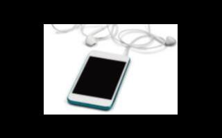 苹果获得钛金属设备外壳的专利