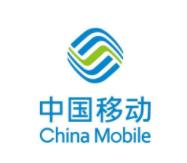 中国移动希望5G融入百业,共同推进5G演进