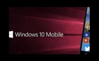 微软向Win10 Mobile版用户推送了3月份的累积更新