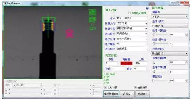 机器视觉如何检测螺丝螺母的缺陷