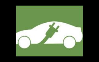起亚首款专用纯电动车预计于2021年3月底发布