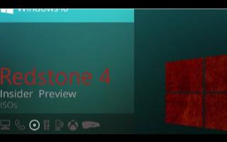 微软放出了Win10 RS4 17127预览版更新的ISO镜像