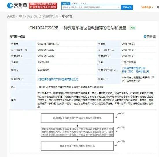 wx_article__1b4a34b25202121b18f40a4ec42a4f42.jpg