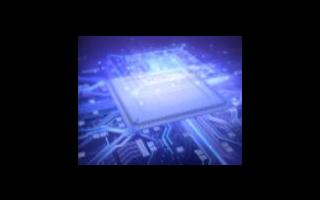 华为Mate X2将首批升级鸿蒙操作系统