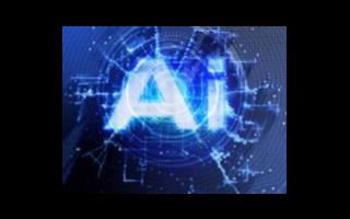人工智能会打败人类吗?
