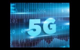 5G正进入垂直行业落地关键阶段