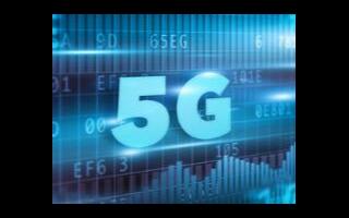 5G需持续演进,共建全行业数字化的引擎