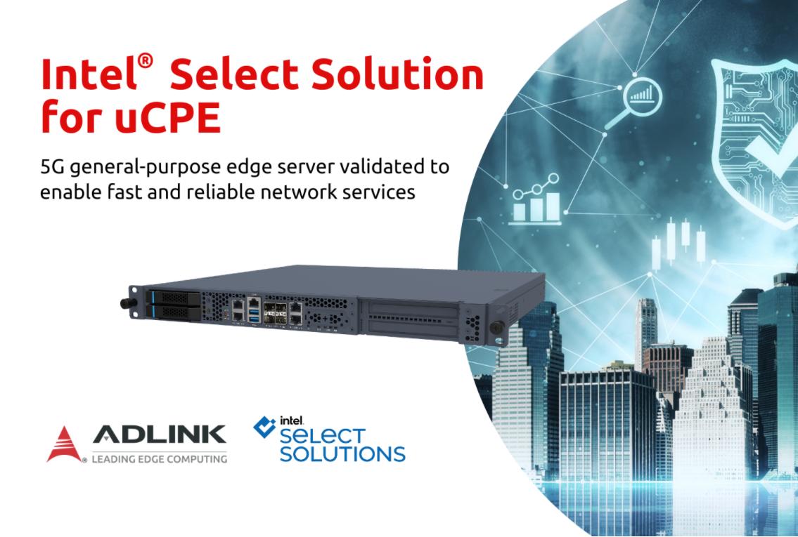 凌华科技MECS-6110边缘服务器通过面向通用客户端设备(uCPE)的英特尔?精选解决方案认证