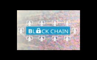 区块链引领企业数字化转型加速推进
