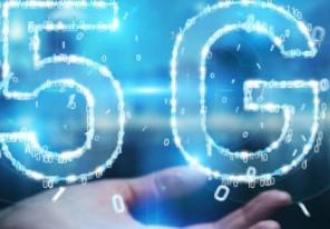 什么是5G确定性网络?