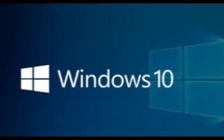 微软发布了最新的Win10 RS5预览版SDK 17686