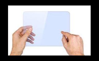 三星开发可折叠OLED面板向OPPO、小米和谷歌供货