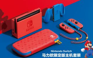 Nintendo Switch Pro将于今年晚些时候正式推出
