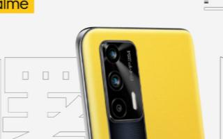 即将面世的Realme GT 5G旗舰手机将采用玻璃后盖和皮革后盖版本