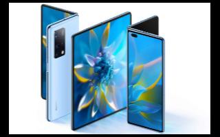 华为已经展示了其最新的可折叠手机
