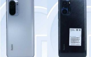 Redmi K40和Redmi K40 Pro的设计和整个规格表已在线出现