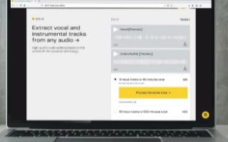 Lalalai在线服务可以从任何音频源中提取人声和乐器音轨