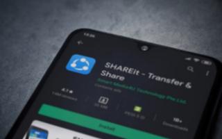 趋势科技在SHAREit中发现了许多主要漏洞