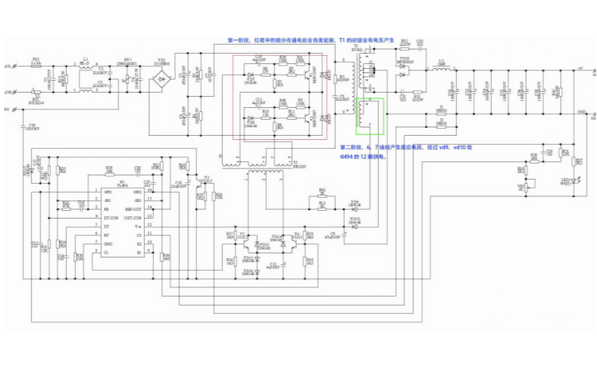 电源电子设计设计图纸合集免费下载
