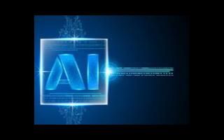 投资56亿元,商汤搭建的AI计算平台有何不同