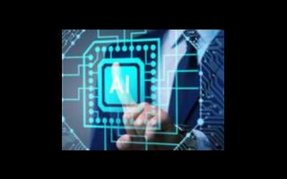 增强学习可让人工智能通过探索和理解来进行决策