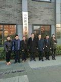 天金招董事长到访中国移动通信联合会洽谈合作