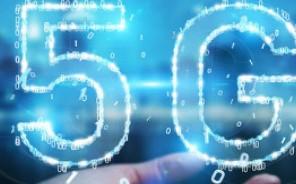 腾讯云5G网络方案在电竞领域迎来标志性落地