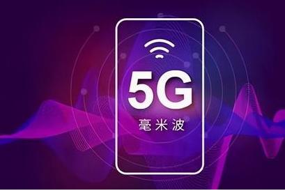 5G毫米波成为MWC 2021上海展众多目光汇聚...