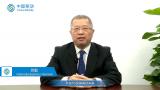 中国移动5G终端与应用的创新发展