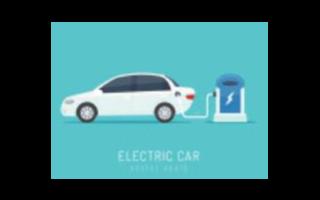 富士康宣布与电动汽车初创企业Fisker代工生产汽车
