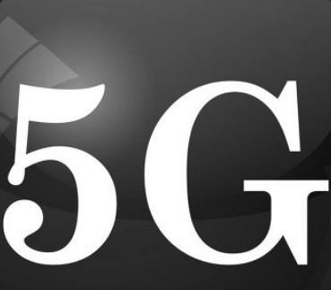 高中低频段在5G网络中缺一不可