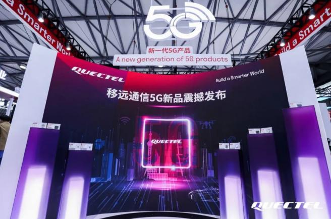 移遠通信推出兩款搭載MediaTek芯片平臺的5G模組