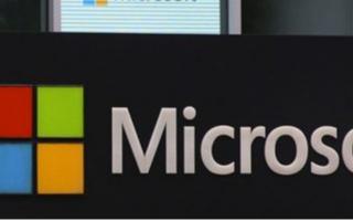 黑客窃取了3种Microsoft产品的源代码