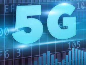 中国5G网络建设投资超2600亿元