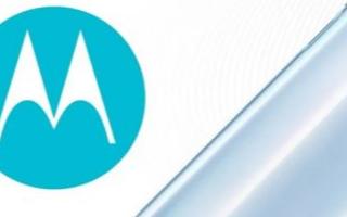 Motorola Edge S具有8 GB RA...
