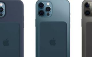 苹果公司正在开发一种用于为iPhone充电的新配件