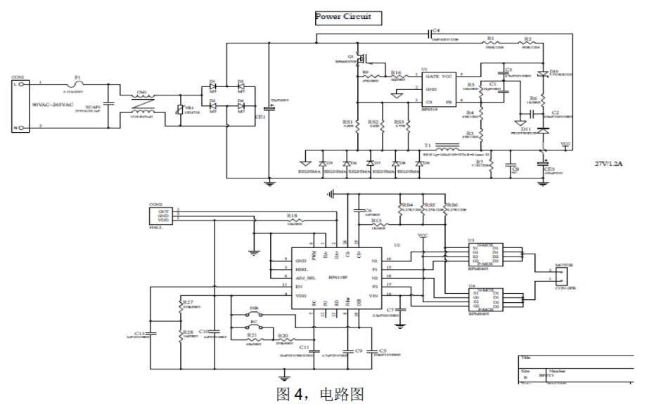 BP6118P BLDC无刷电机驱动方案大全正反转参考设计